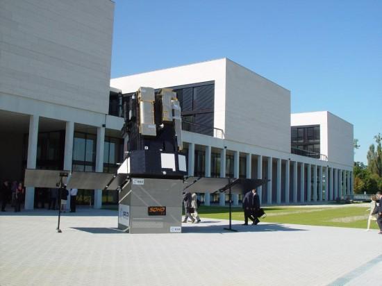 ISU Campus Strasbourg France